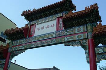 Chinese-Gate