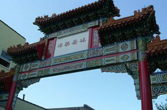 Portland's Chinese Gate